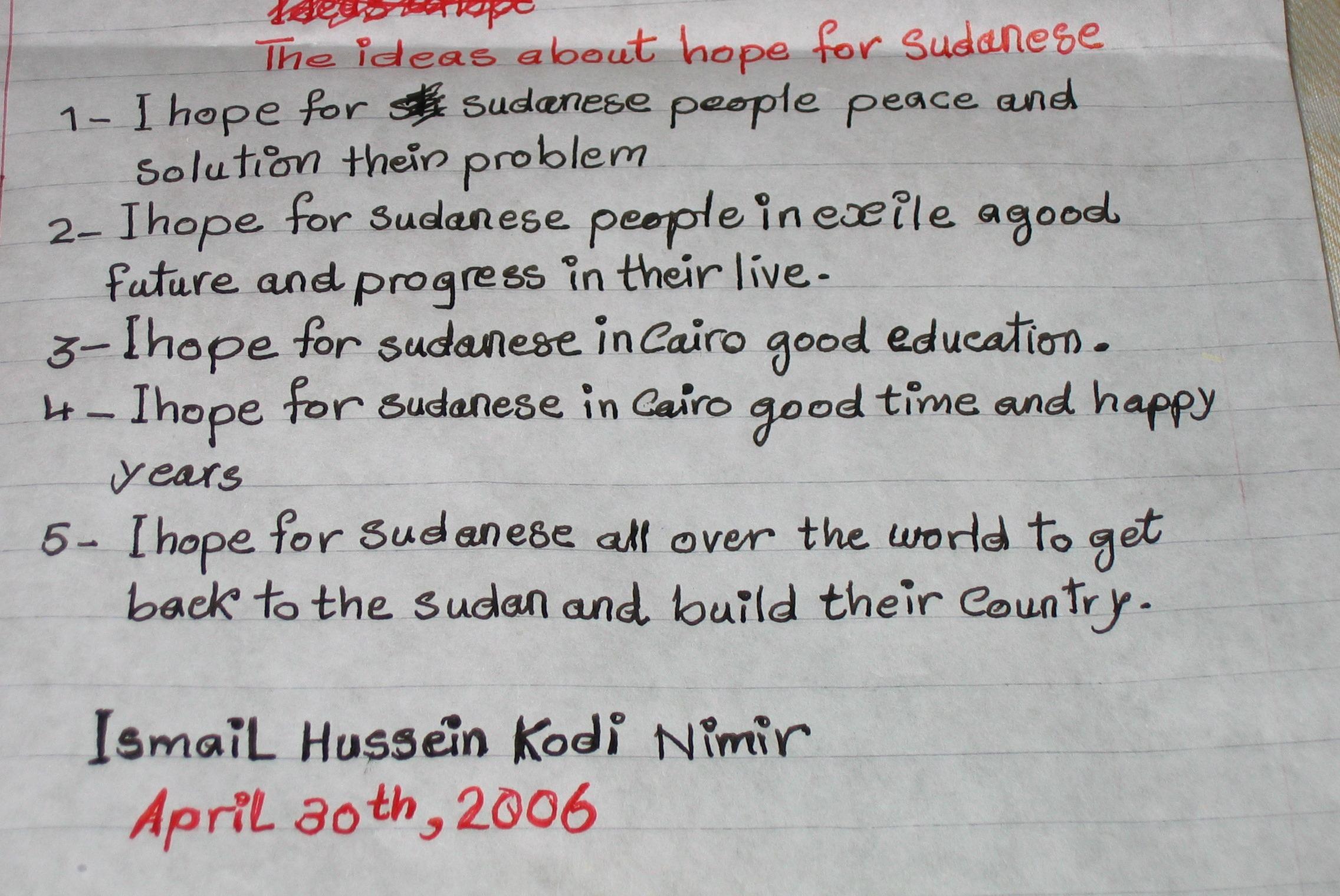 Sudanese 17